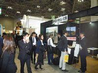 建築・建材展(東京ビックサイト)に出展しました。